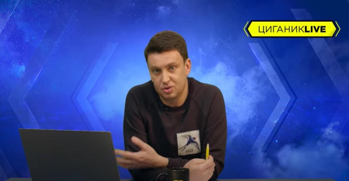 Игорь Цыганик: «Говорил и с Йовичевичем, и с Русолом: «Днепр-1» настроен дать серьезный бой «Динамо»