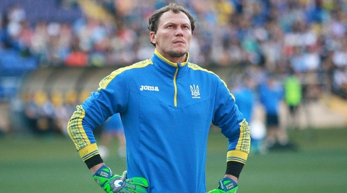 Андрей Пятов: