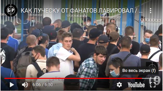 https://dynamo.kiev.ua/media/swfupload/2020/07/snimok-2_5.PNG