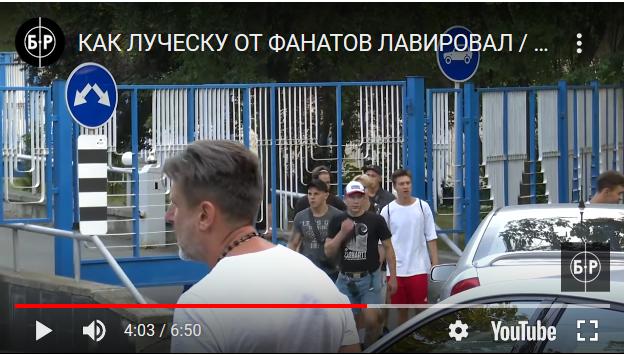 https://dynamo.kiev.ua/media/swfupload/2020/07/snimok-3_4.PNG