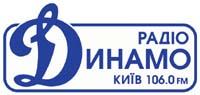 Радіостанція Динамо 106FM
